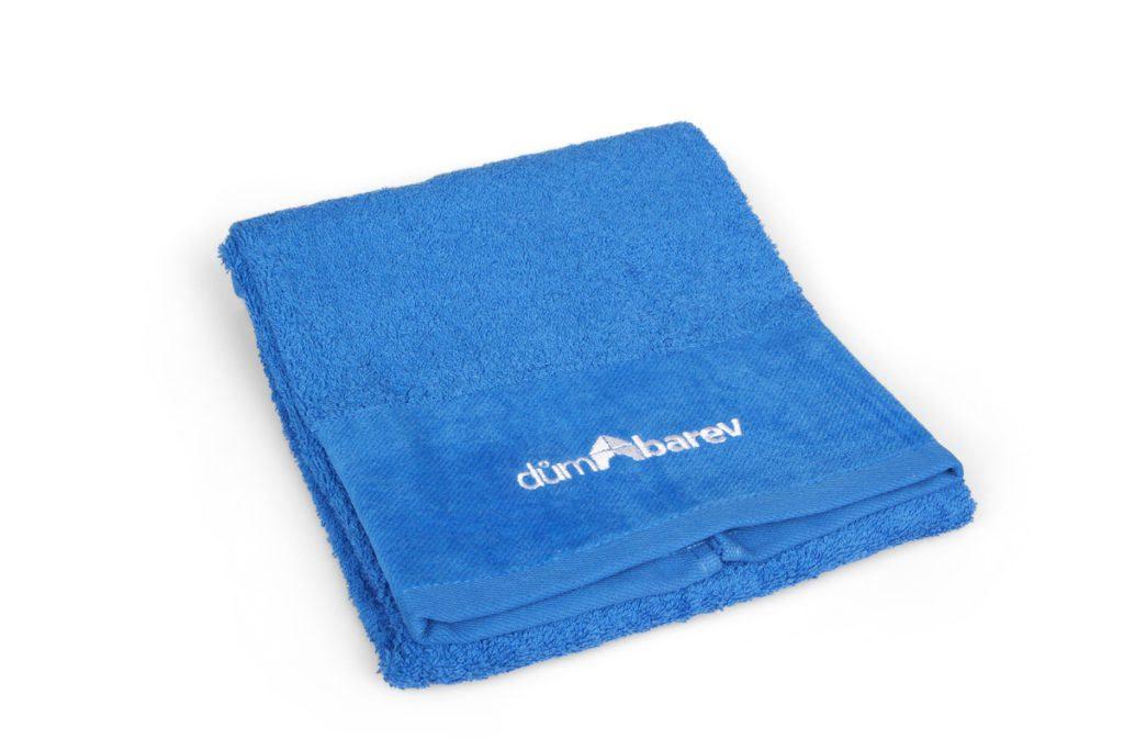 Reklamní ručník důmbarev