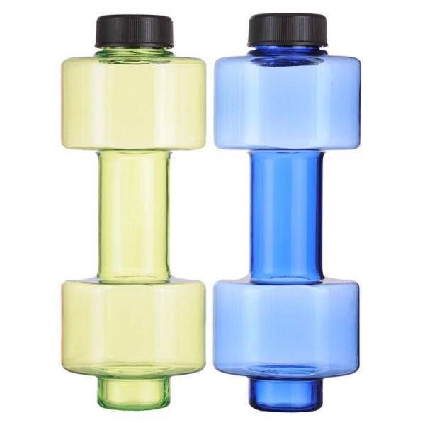 Reklamní láhev na vodu ve tvaru činky - 2v1 1